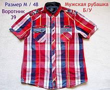 Чоловічі сорочки Б/У Короткий рукав Воріт 39-42 Розміри 48-50
