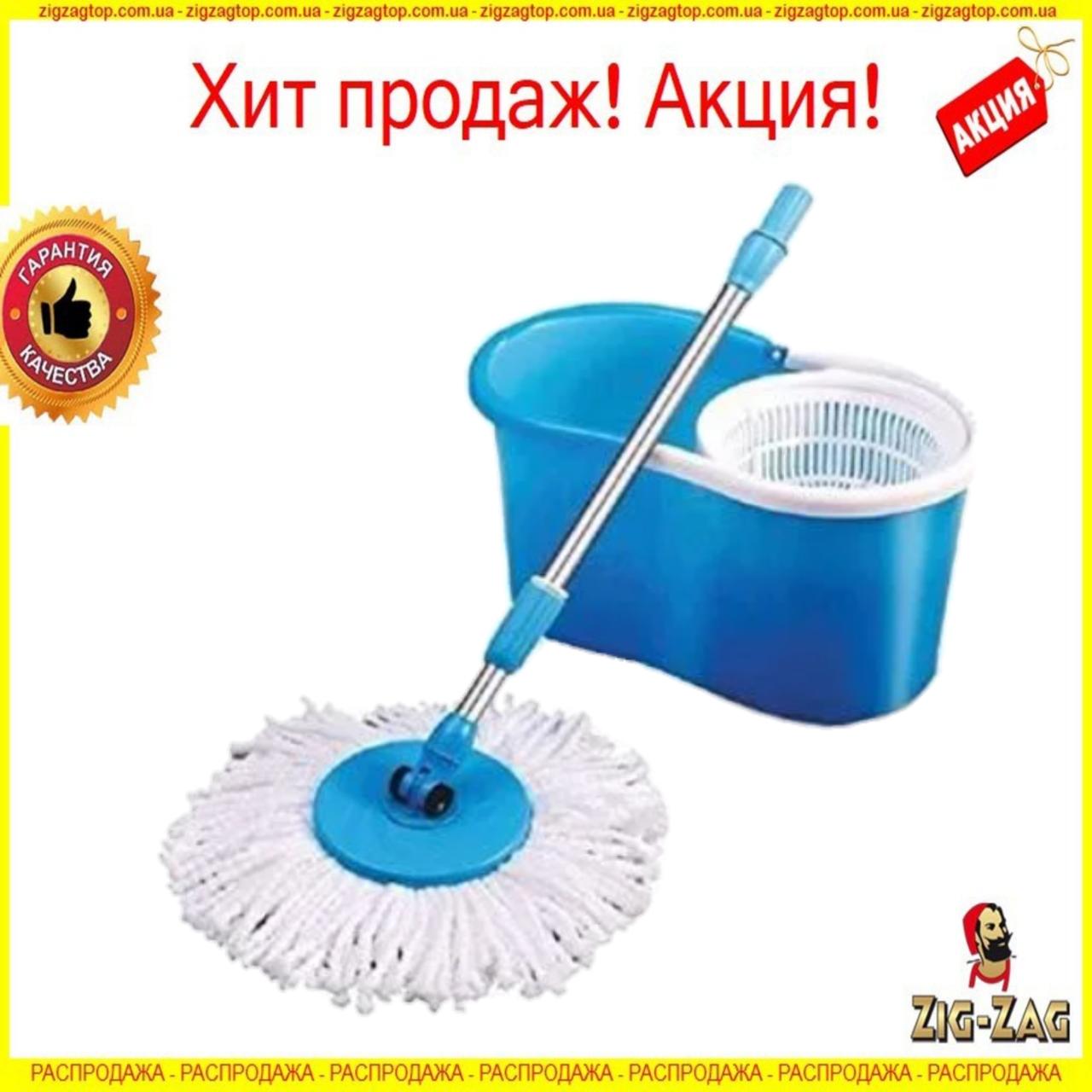 Универсальная швабра с отжимом-центрифугой и ведром Easy Mop Круглая Швабра моп для влажной и сухой уборки NEW