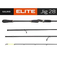 Спиннинг Salmo Elite JIG 28 2.70
