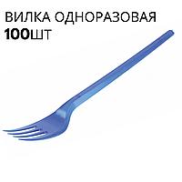 Одноразовые вилки синие, Юнита, 100 шт\пач