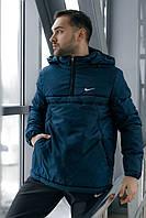 Анорак Nike мужской синий теплый ветровка Найк спортивная осенняя весенняя куртка