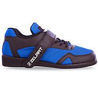 Штангетки обувь для тяжелой атлетики SP-Sport OB-1262 размер 39-45 черный-синий