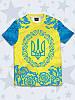 Детская футболка Украинский тризубец