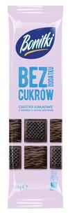 Печенье без сахара с кремом со вкусом брауни Bonitki smaku brownie 130г Польша