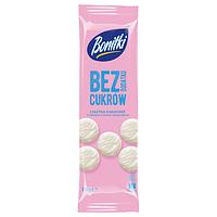 Печенье без сахара с ванильным кремом  Bonitki smaku waniliowym 130г Польша