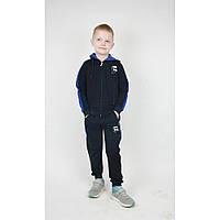 Спортивный костюм для мальчика с капюшоном р. 104-116