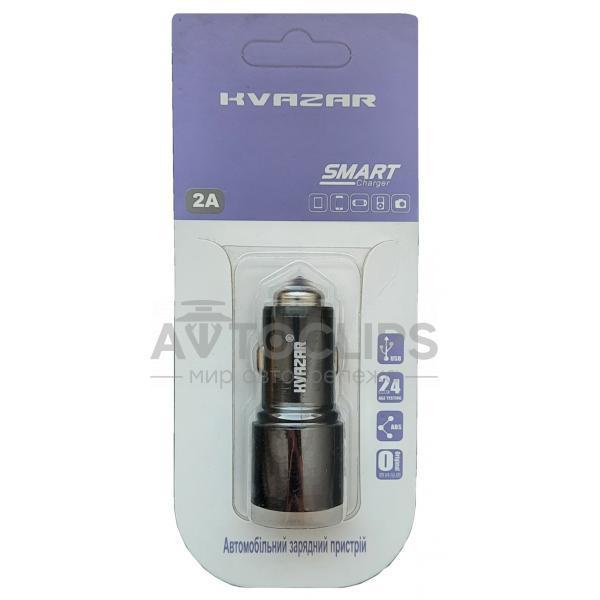Автомобільний Зарядний Пристрій KVAZAR SMART METAL 2.1 A DUAL USB SILVER Чорний