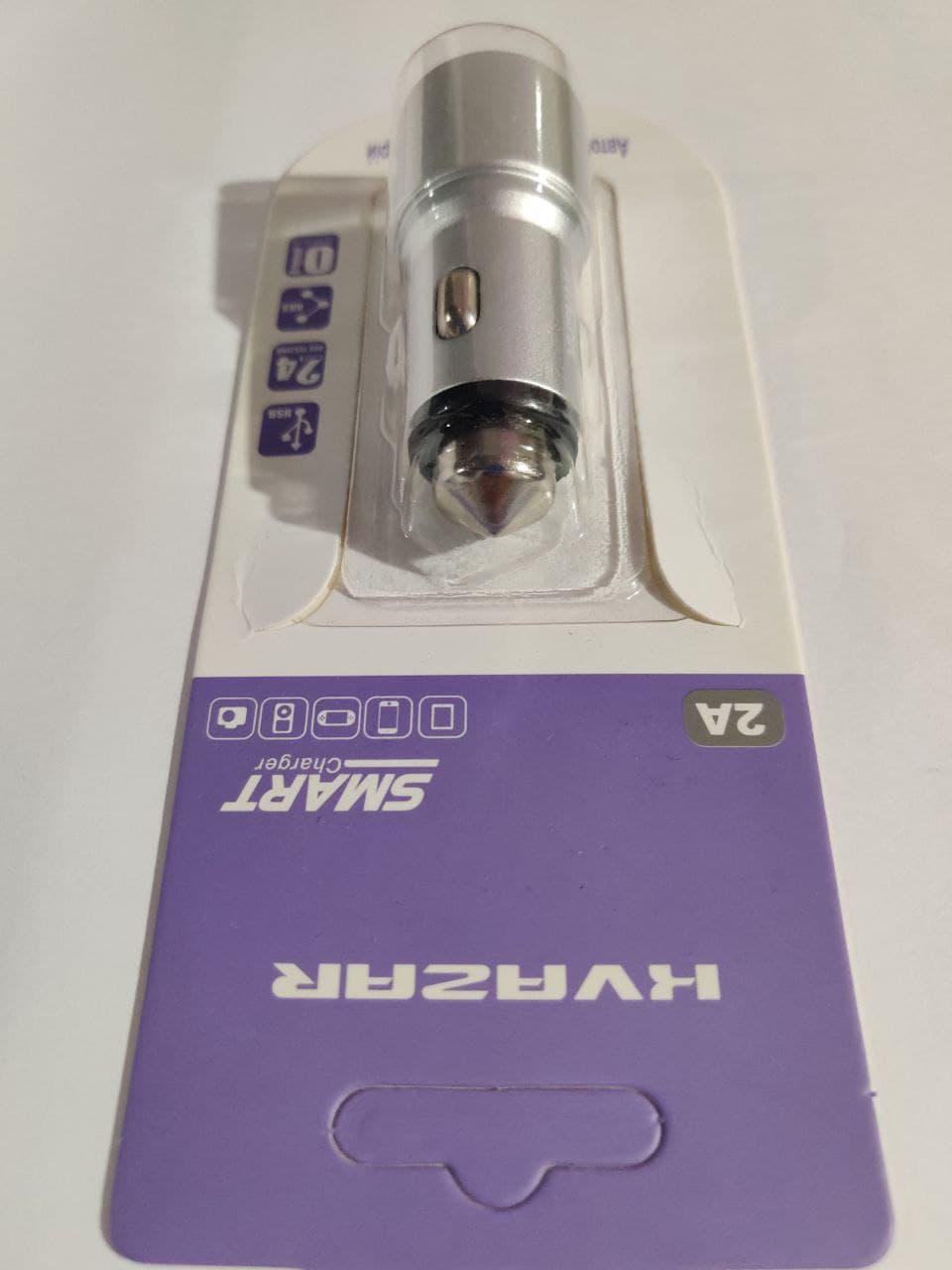 Автомобільний Зарядний Пристрій KVAZAR SMART METAL 2.1 A DUAL USB SILVER Сірий