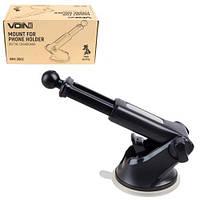Кронштейн для держателя мобильного телефона VOIN BHV-3002, на присоске, телескопическая ножка (BHV-3002), фото 1