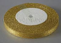 Стрічка золота парча 1 см 25ярд