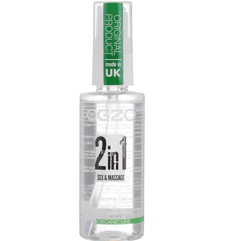 """Вагинальный силиконовый органический лубрикант EGZO """"WOW 2in1"""" 50 ml"""