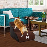 Драбинка для собак Premium , драбинки і сходинки для собак, м'які сходинки для собак, сходи, драбини, фото 4