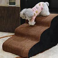 Драбинка для собак Premium , драбинки і сходинки для собак, м'які сходинки для собак, сходи, драбини, фото 8
