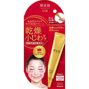 Kracie Skin Beauty Lift Увлажняющий крем против морщин под глаза и вокруг губ, 30 г