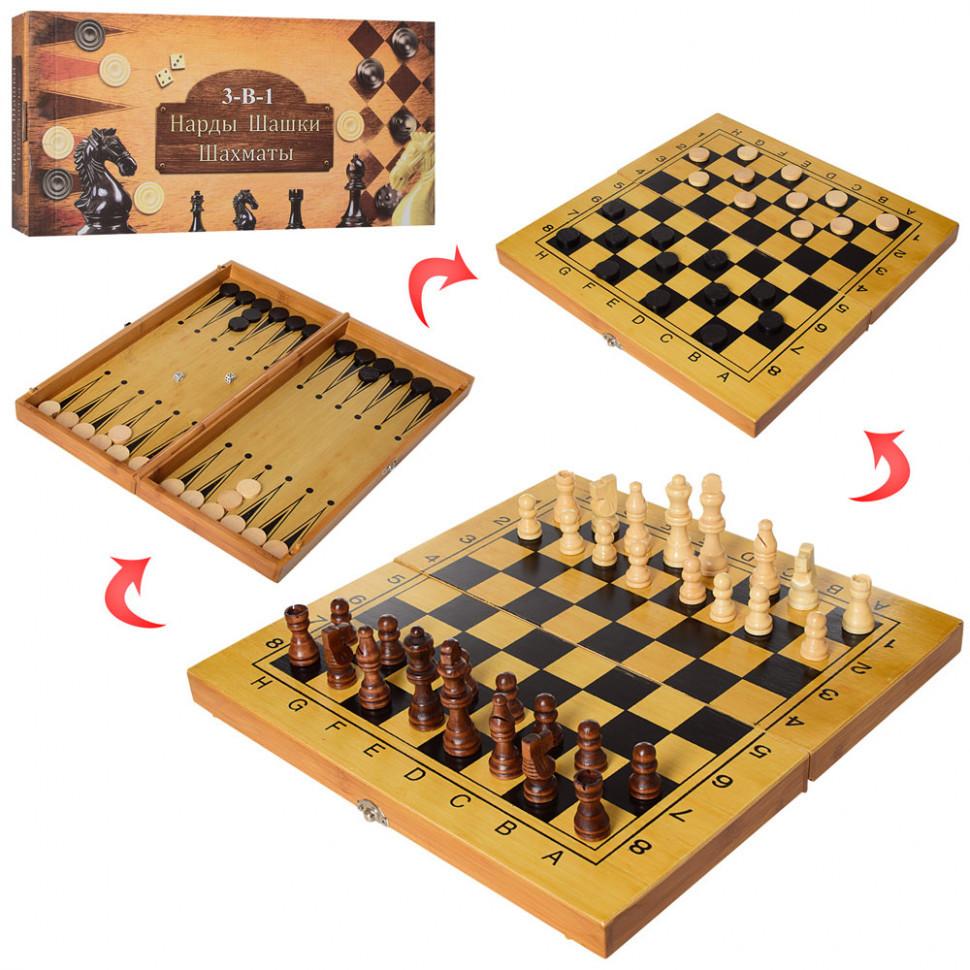 Дерев'яні шахи 162, 3в1 (шашки, нарди)