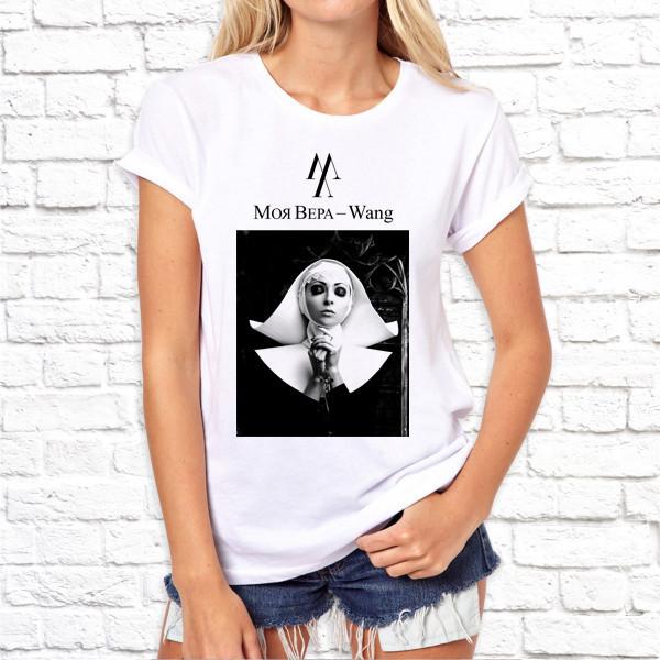 Жіноча футболка з принтом, Swag Моя віра - Wang SKL75-293670