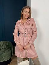 Платье женское замшевое пудровое SKL11-290341