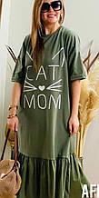 Женское платье цвета хаки SKL11-290486