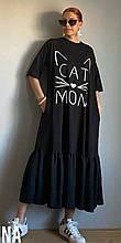 Женское платье черного цвета SKL11-290488