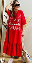 Женское платье красного цвета батал SKL11-290506