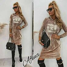 Платье женское плюшевое бежевое SKL11-290542
