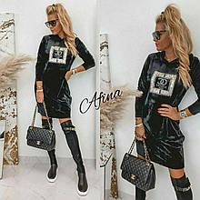 Платье женское плюшевое черное SKL11-290543