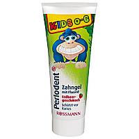 Зубной гель детский Perlodent Erdbeer-Geschmack 0-6, 75 мл