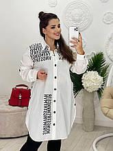 Жіноча біла сорочка SKL11-291438