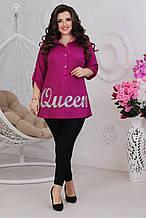 Жіноча вільна сорочка малинова SKL11-291545