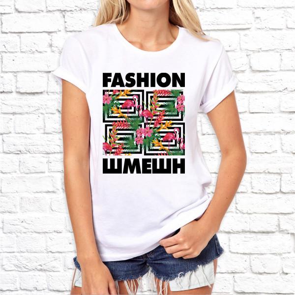 Женская футболка с принтом Fashion Шменш SKL75-292999