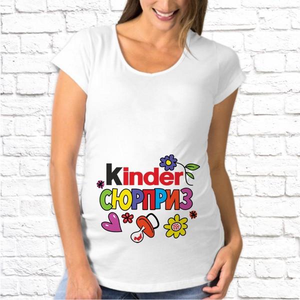 Женская футболка для беременной с принтом Kinder сюрприз SKL75-293002
