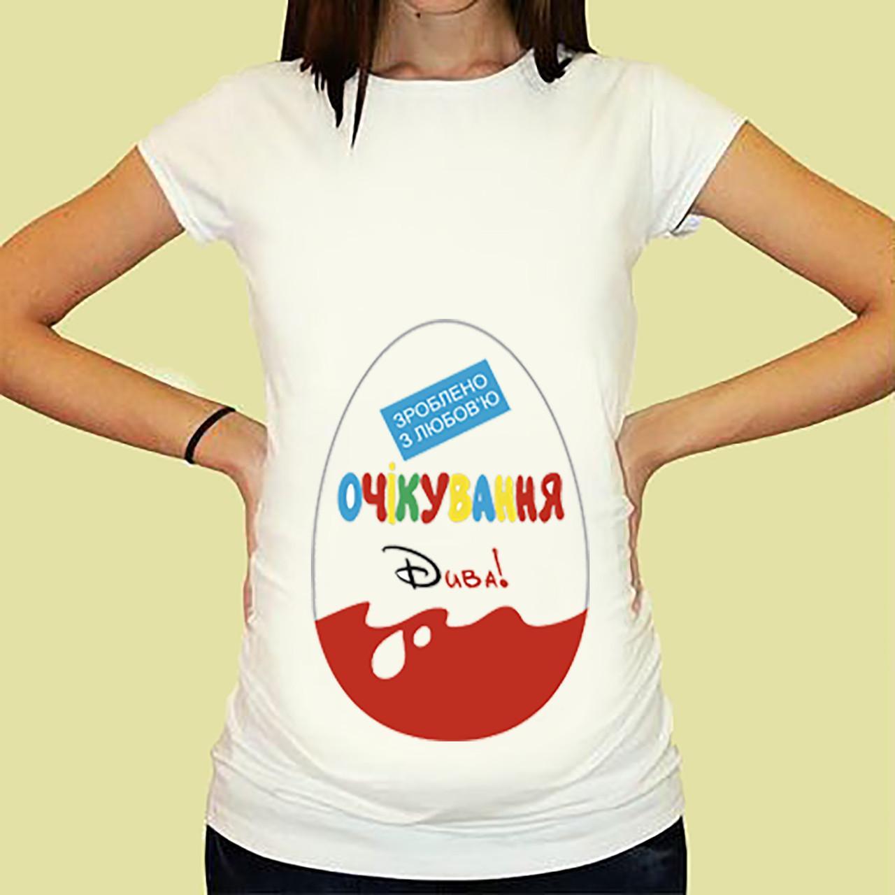 Жіноча футболка для вагітної з принтом Кіндер Очікування дива SKL75-293074