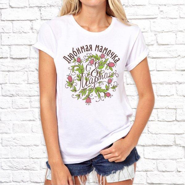Жіноча футболка з принтом Улюблена матуся SKL75-293141