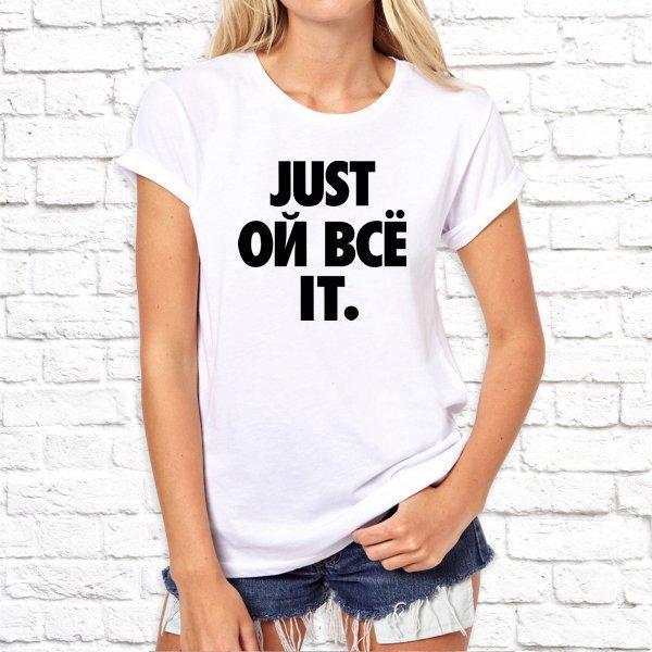 Жіноча футболка з принтом, Swag Just Ой Всі it SKL75-293146