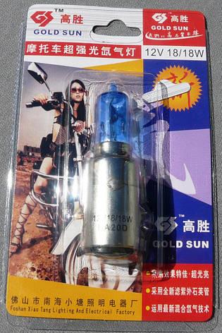 Лампа фари ВА-20D 12V18/18 з отраж. синя (блістер), фото 2