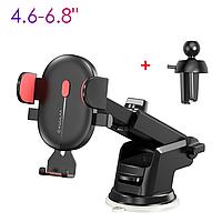 """Автотримач для телефону 360° універсальний телескопічний власник смартфона до 6,8"""" на скло дефлектор, фото 1"""