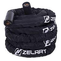 Канат для кроссфіта тренувань спорту в захисному рукаві 9 м Zelart Чорний(FI-2631-9)