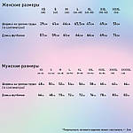 Женская футболка с дизайнерским принтом Ребра SKL75-293324, фото 2