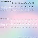 Жіноча футболка з дизайнерським принтом SKL75-293327, фото 2