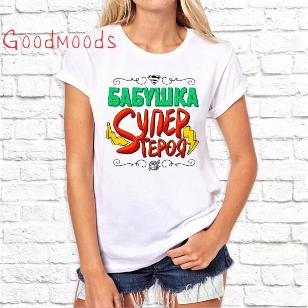 Женская футболка с принтом Бабушка Sупер героя SKL75-293368