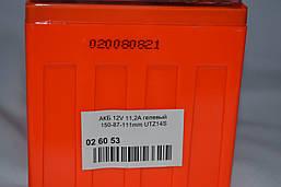 Аккумулятор 12V 11,2Ah гелевый (150х87х111) UTZ14S BATTERY, фото 2