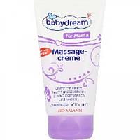 Массажный крем для мамы Babydream, 150 мл