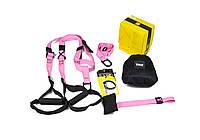 Петли подвесные для функционального тренинга TRX EasyFit Home Pink