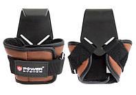 Спортивные крюки для тяги на запястья Power System Hooks PS-3300 Brown Коричневые XL