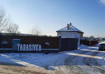 Обслуговування та ремонт басейнів у с. Тарасівка