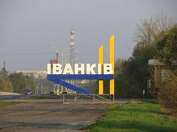 Обслуговування та ремонт басейнів у с. Іванків