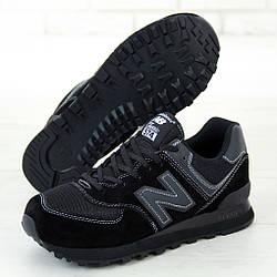 Мужские кроссовки New Balance 574, черный, Вьетнам