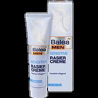 Крем для бритья Balea Men Sensitive, 100 мл