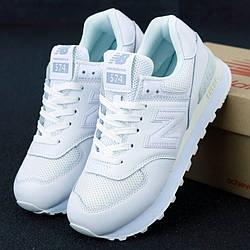 Мужские кроссовки New Balance 574, белый, Вьетнам