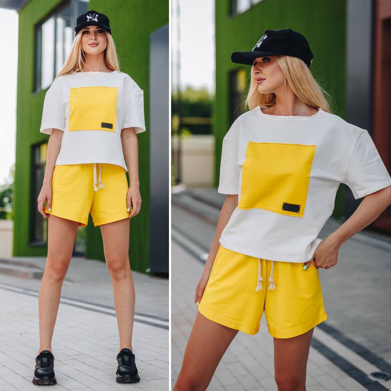 """Літній костюм """"Sky """" в жовтому кольорі"""